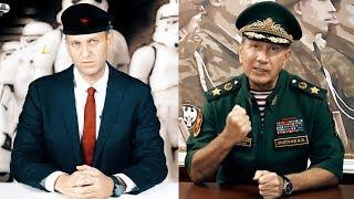 Навальный VS Золотов - как это было? Новое видео генерала Виктора Золотова и ответ Навального