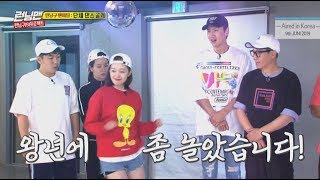 "[Hotclip Awards] ""RUNNINGMAN"" So Min was a clubber back in the days!(ENG sub)"