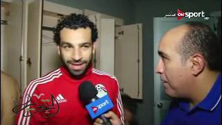 بالفيديو.. صلاح يكشف عن حديثه مع عبد الله السعيد لتسديد ركلة جزاء غانا