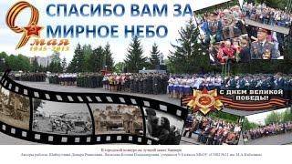 70 лет великой отечественной войны!