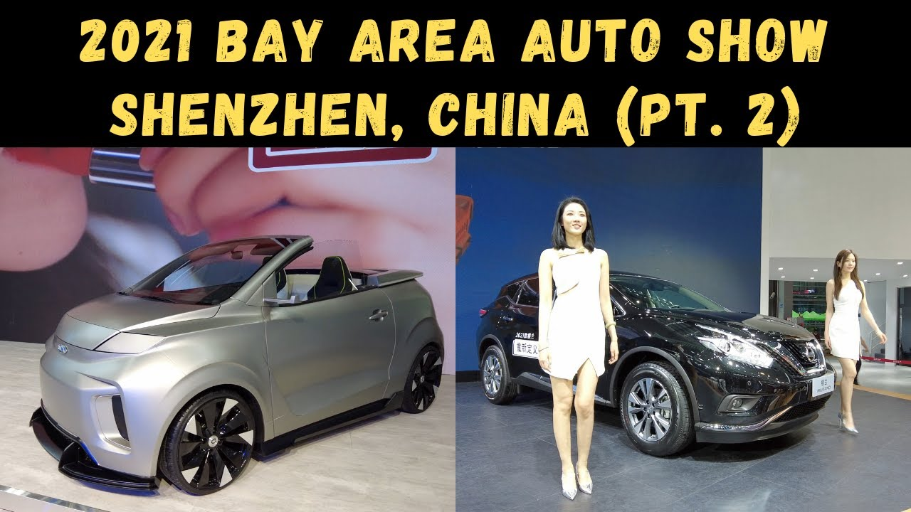2021 Guangdong-Hong Kong-Macao Greater Bay Area International Auto Show (pt. 2)