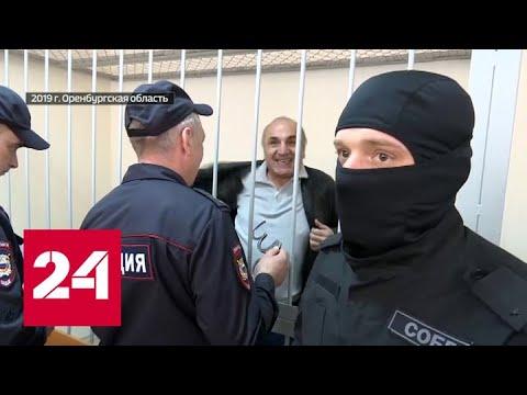 "Суд Испании дал ""авторитету"" Таро четыре года - Россия 24"