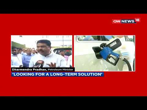 Dharmendra Pradhan Interview | What is the Holistic Strategy in Spike of Fuel Prices