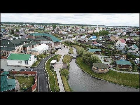 """Hotel """"Razdolie""""  Kosulino, Sverdlovsk Region _Full HD"""