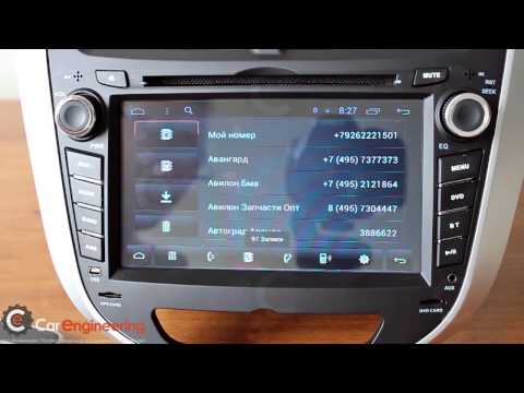 Штатная магнитола Daystar DS-7011 HD для Hyundai Solaris