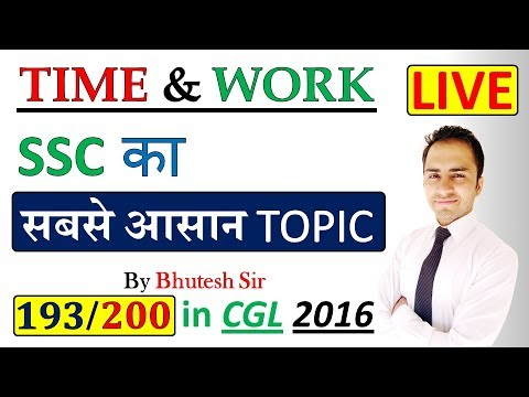 Time and Work || LIVE SESSION || for SSC CGL, Bank po and all competitive exams