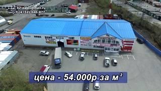 продажа здание бизнес(, 2017-08-14T05:24:21.000Z)