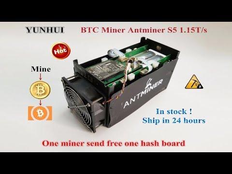 BTC Miner Antminer S5 1150G 28NM BM1384