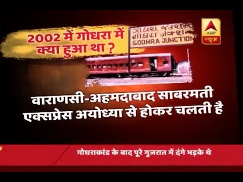 Jan Man: Watch ABP News' special report on Godhra