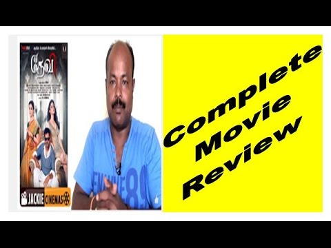 Devi movie review by jackiesekar | ...