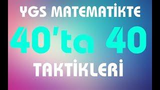 YKS'de MATEMATİĞİ FULLEMEK ! Matematikte NET Artırma Taktiğim