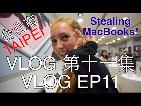 [別想從蘋果店偷電腦⋯!] SHE TRIED TO STEAL A MACBOOK