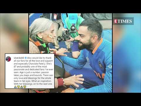 Anushka Sharma, Ranveer Singh and others react to Virat Kohli's pic with the 87-year-old Indian fan Mp3
