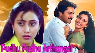 guruvayurappa - Pudhu Pudhu Arthangal