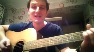 Митяев Олег (Неутешительные выводы) (Андрей Ткаченко) гитара