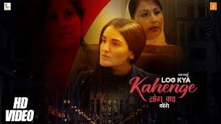 Video Log Kya Kahenge | Short Film download MP3, 3GP, MP4, WEBM, AVI, FLV November 2017