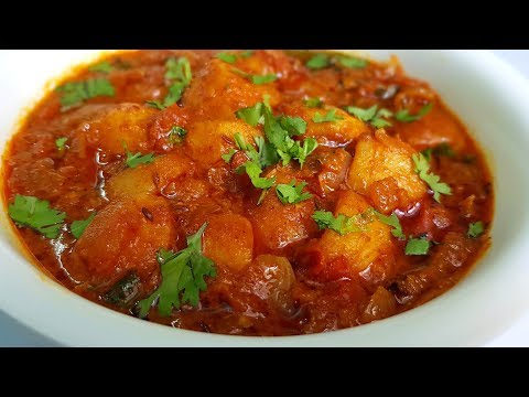 Potato Gravy For Chapathi, Roti & Rice || Surely You Will Love The Curry || Aloo Curry