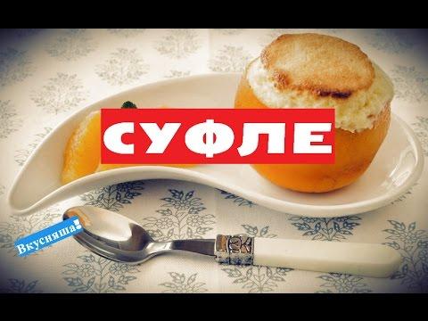 Детский крем - купить в Москве: цены на детские крема в