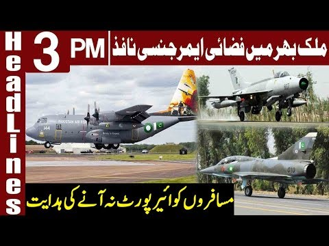 Air Emergency Imposed in Pakistan | Headlines 3 PM | 27 February 2019 | Express News