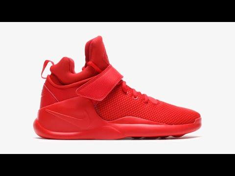 Nike Kwazi shoe unboxing