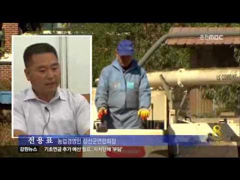 춘천MBC뉴스 삼척]R)정선 지역농협 합병 논의