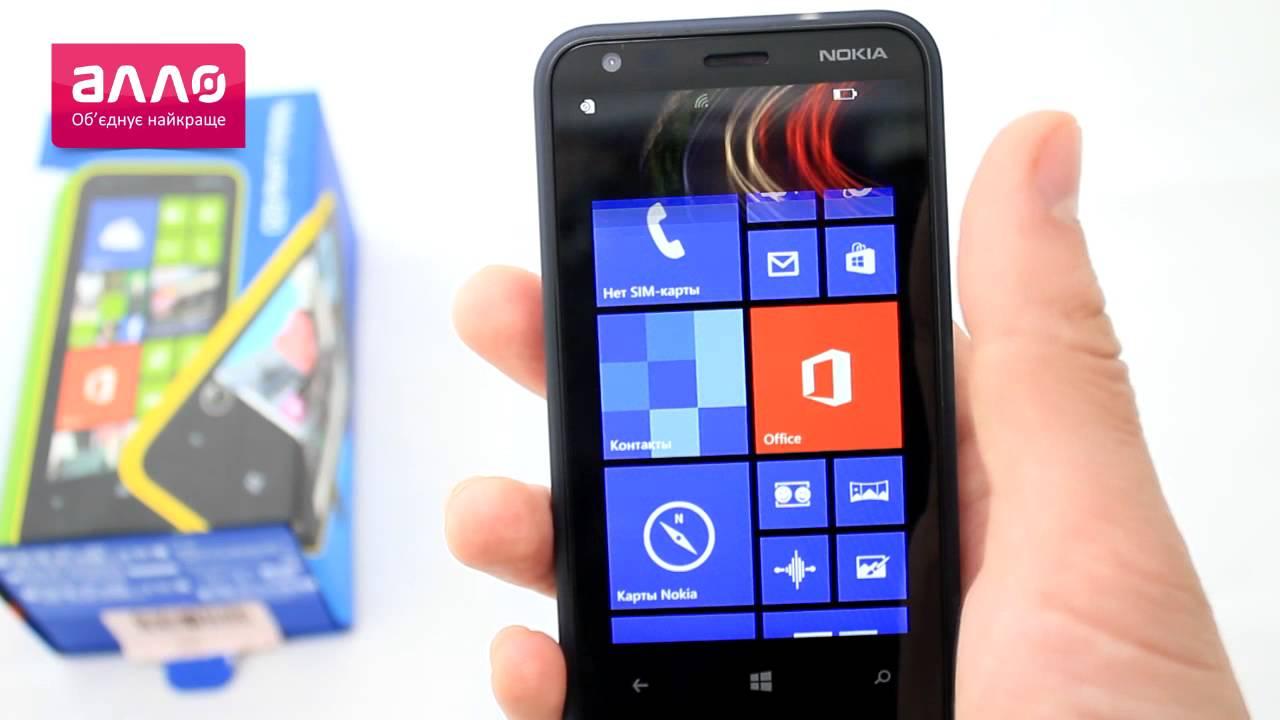 Замена гнезда зарядки на Nokia Lumia 520 - YouTube