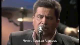Группа ЛЮБЭ. А в ДНР как в ДНР. (Музыка известная,слова Мирко Саблич).