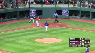 LLWS 2014 Japan Korea 2-0 (Audio)