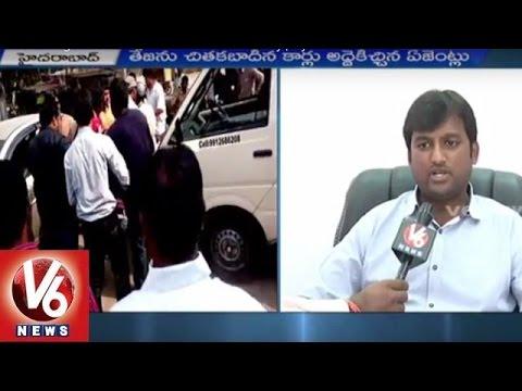 Self Drive Car Agents Thrashes Car Thief In MLA Colony | Hyderabad | V6 News