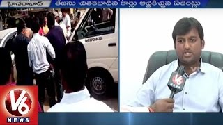 Self Drive Car Agents Thrashes Car Thief In MLA Colony | Hyderabad | V6 News