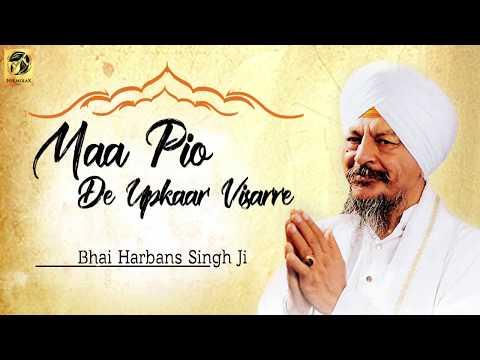 Last Gurbani Album Of Bhai Harbans Singh | Jagadhri Wale | Shabad | Gurbani | 2018