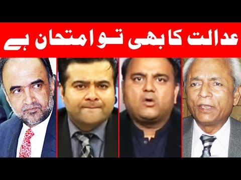 Panama Case Decision k Baad - On The Front - 23 February 2017 - Dunya News