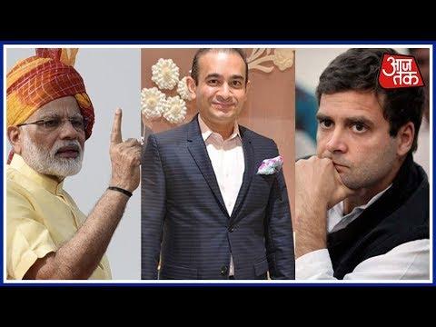 Breaking News   बैंक घोटाले पर सियासी बयानबाजी शुरू; ये Congress के जमाने का पाप है- BJP