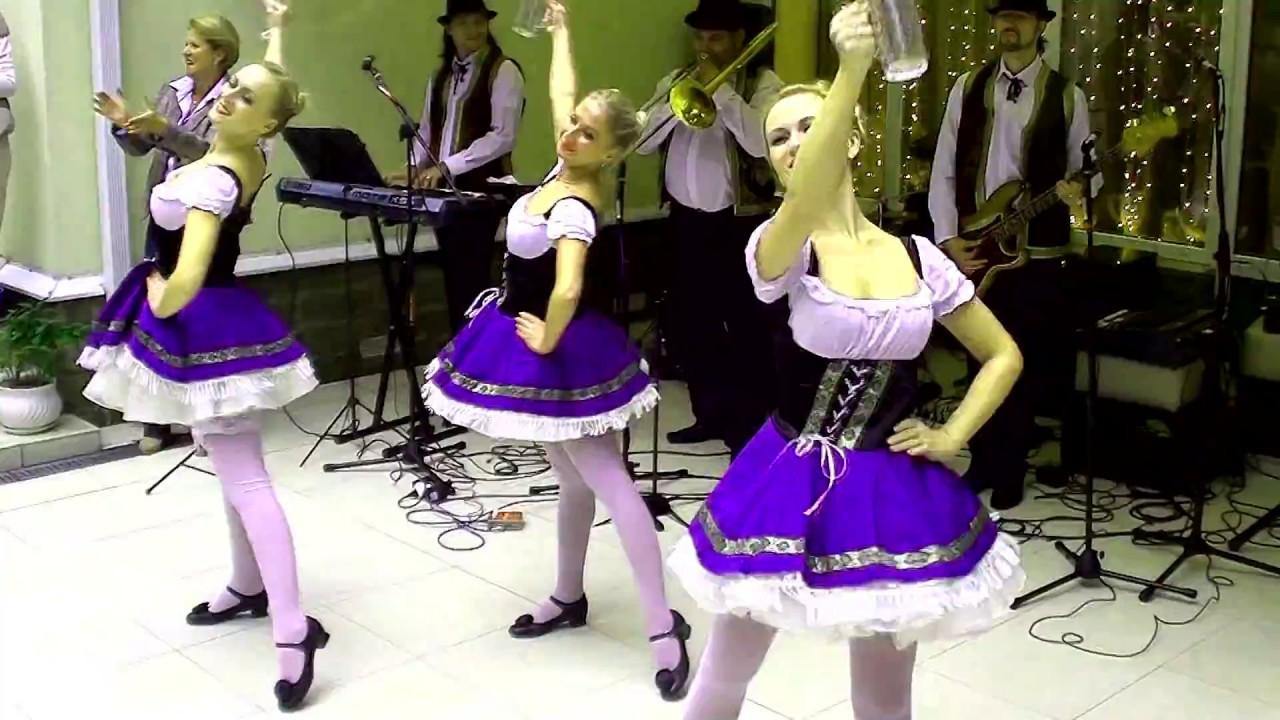октоберфест танцы