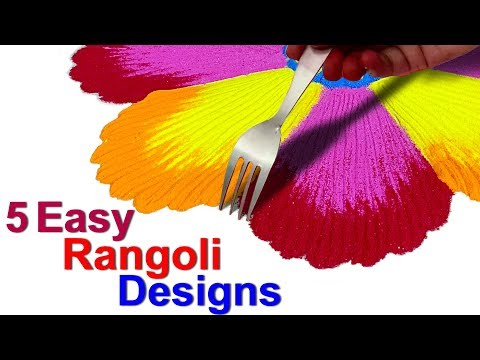 5 Easy Rangoli Designs जो आप भी बना लेंगे | Rangoli Beautiful and Easy Design for Diwali thumbnail