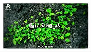 Thullatha Manamum Thullum Movie Bgm Whatsapp Status Video Tamil
