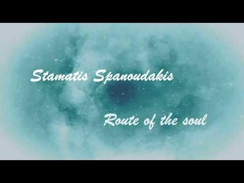 ♥ Ƹ̵̡Ӝ̵̨̄Ʒ ♥Stamatis Spanoudakis ~~ Route of the soul
