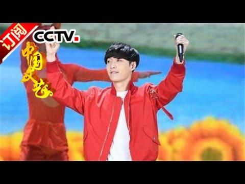 《中国文艺》 20170315 2017年春晚回顾 | CCTV-4