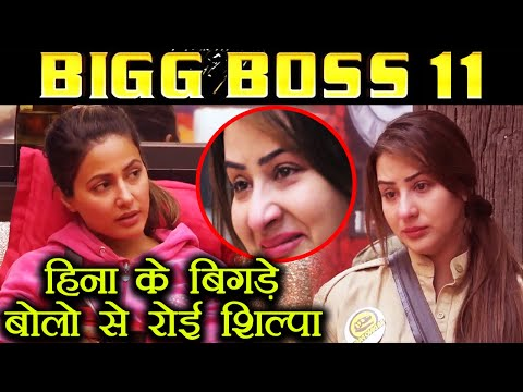 Bigg Boss 11: Hina Khan COMMENT made Shilpa Shinde CRY | FilmiBeat