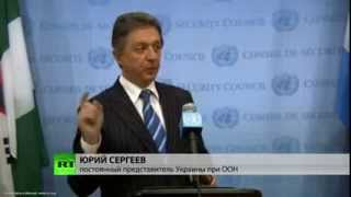 Украина забыла уроки прошлого
