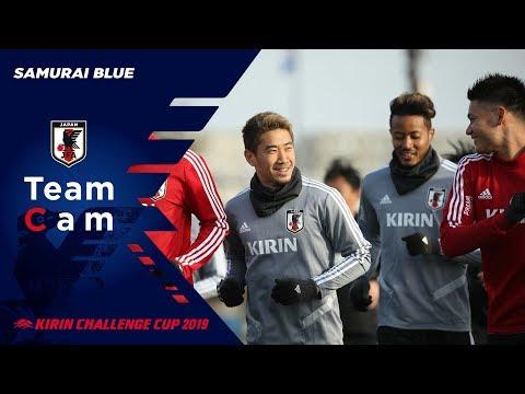 【日本代表TeamCam】3/18 キリンチャレンジカップ2連戦に向けて横浜で始動