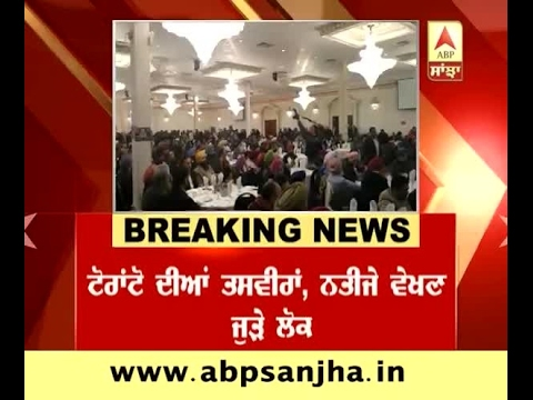 Breaking: Punjabi's gathered in Toronto to watch election results