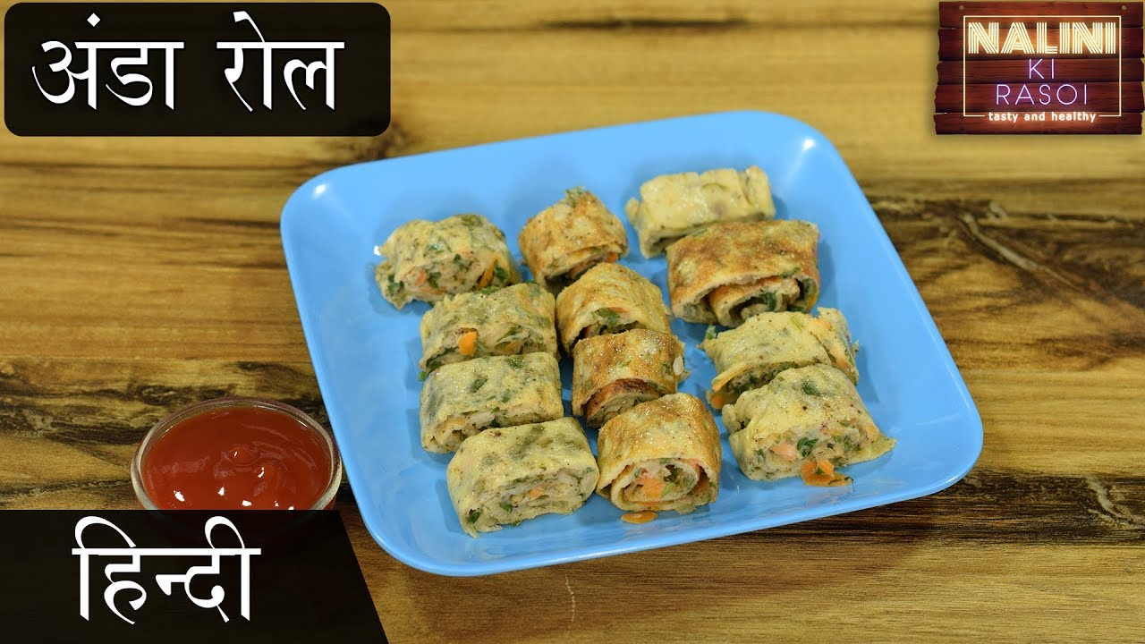 Egg Roll Recipe | How To Make Egg Rolls | बैदे का रोल | Indian Street Food