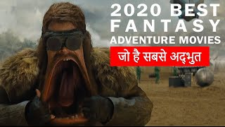 Top 10 Best Adventure Movies 2020 With Unique Journey