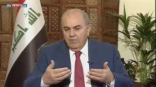 علاوي: سنة العراق مهمشون سياسياً وطائفياً