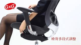 吉加吉創意傢俱-TW-ANJELI PRO辦公椅-介紹影片
