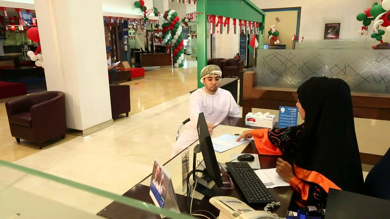 NBO Salary Loans NationalBank Oman