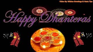 Dhanteras Wishes in Hindi, Slogan, Dhanteras Wishes With Images, Dhanteras Greetings, Message