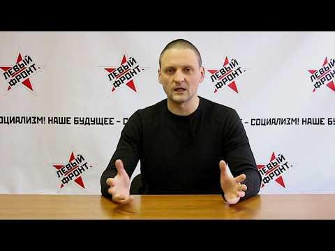 Разговор по сути: Отметим инаугурацию Путина!