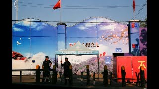 VOA连线(张蓉湘):蓬佩奥:对打压新疆穆斯林有责任的中国官员施加签证限制